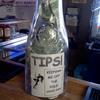 226578 - New Funny Tip Jars - Humourous Tipjars From The Service Industy - 1